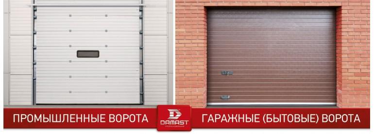 Damast-1